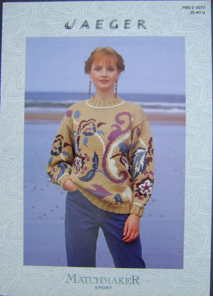 Patons Knitting Pattern 5077